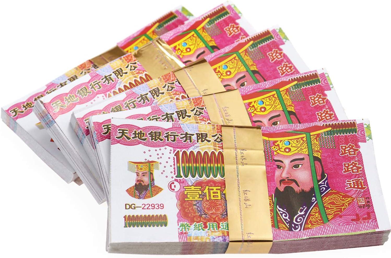 Ancestbless 350 Pcs Ancestors Money Chinese Joss Paper Money Heaven Bank Money for Funerals Sacrificial Offerings (Pack of 350)
