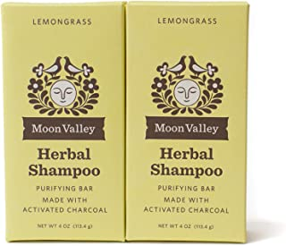product image for HERBAL SHAMPOO BAR (2PACK) - LEMONGRASS CHARCOAL