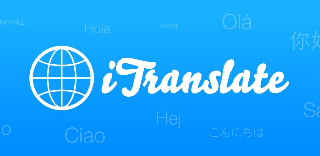 Resultado de imagen para iTranslate