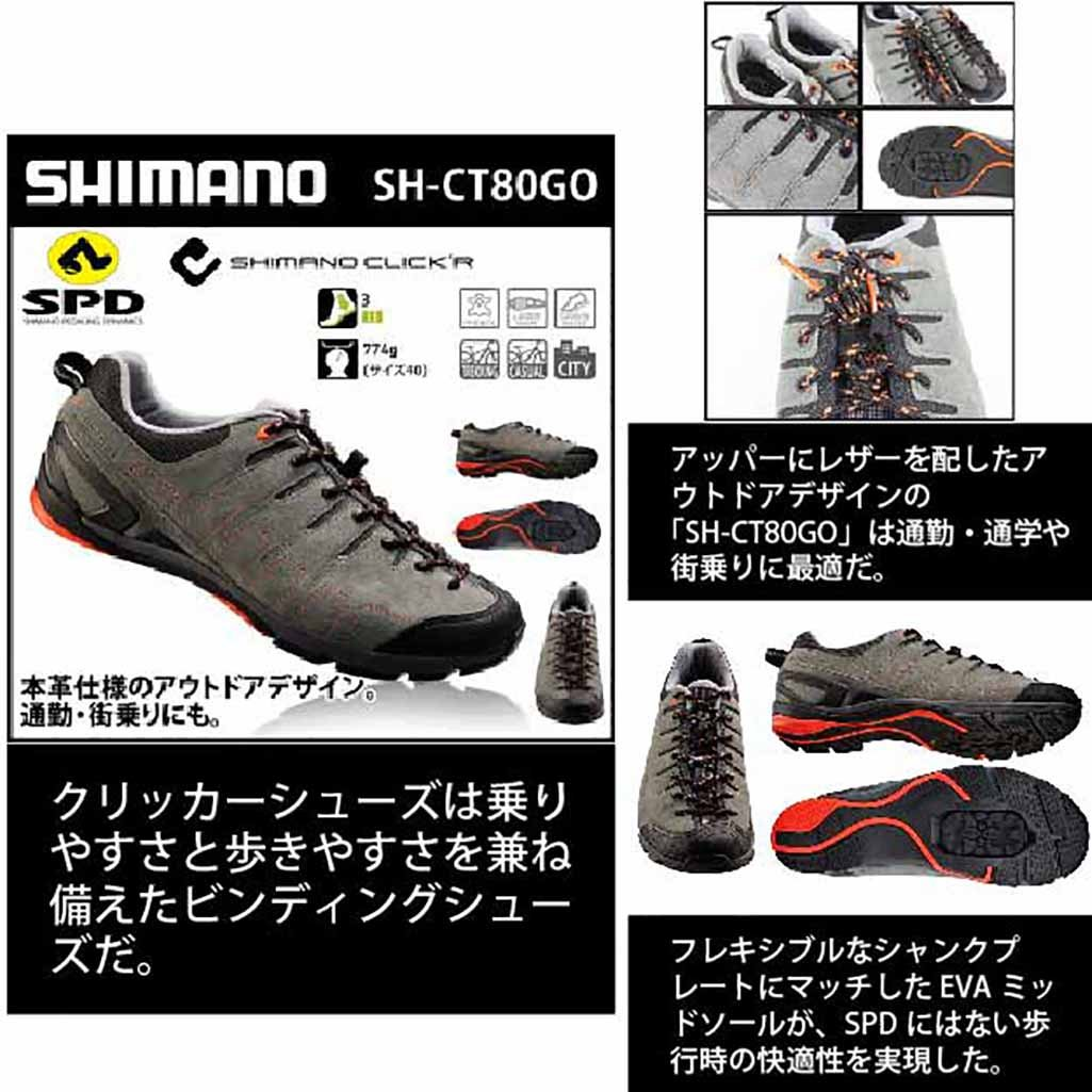 SHIMANO Unisex-Erwachsene Sh-ct80go Sh-ct80go Sh-ct80go Radsportschuhe - Mountainbike 5ff60e