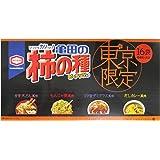 東京限定 亀田のお土産柿の種 4種アソート