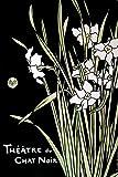 Theatre Du Chat Noir Narcissus Art Print Poster 30x46 cm inch