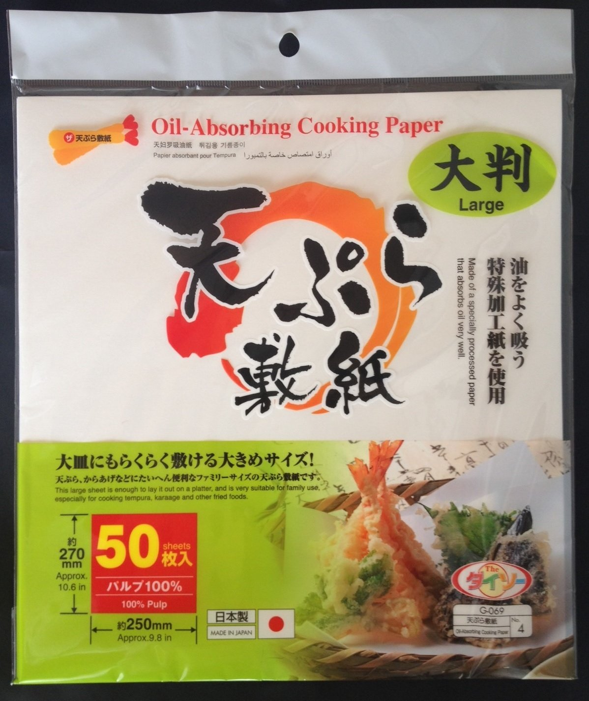 Japanese天ぷら紙、oil-absorbing Cooking Paper L ホワイト B01F34TKEY   L
