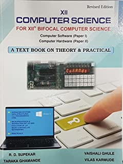 TPS Computer Science - 2 for Std  12th: Amazon in: Preyas