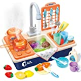 CUTE STONE Pretend Play Kitchen Sink Toys with Play Cooking Stove, Pot and Pan with Spray Realistic Light and Sound…