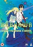 Arakawa Under The Bridge X Bridge Collection [DVD]