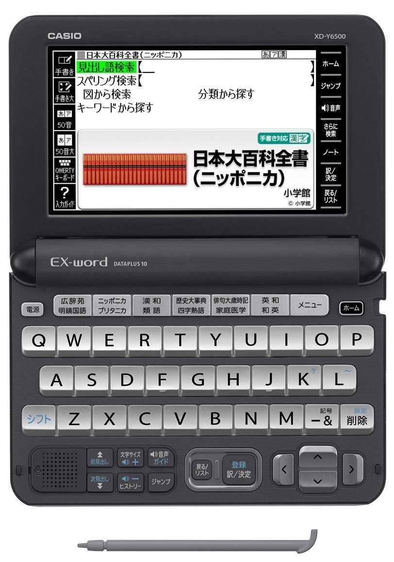 Casio NEW EX-word Electronic Dictionary XD-Y6500BK Black 2016Model (Japan Import) by Casio (Image #1)