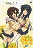 CLANNAD AFTER STORY 5 (通常版) [DVD]