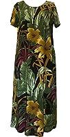 RJC Oriental Watercolor Womens Evening Dress