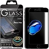 iPhone7 Plus (5.5インチ) 3D ガラスフィルム全面保護 ソフトフレーム 飛散防止 9H 液晶ガラス 高透明 iPhone 7 Plus 対応 (ブラック) 3D-I7P-BLK484