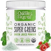 Super Greens - 100% USDA Certified Organic Non-GMO Supplement, Includes Spirulina...