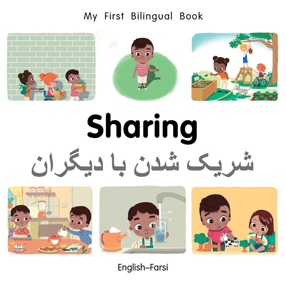 Read Online My First Bilingual Book–Sharing (English–Farsi) PDF
