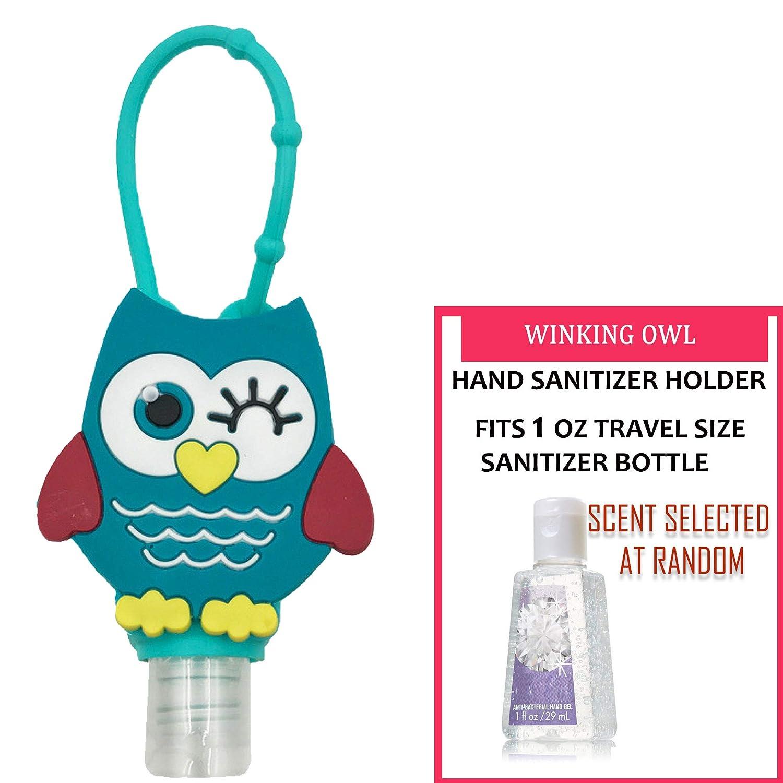 Hand Sanitizer Holder Cute Owl Hand Sanitizer Holder For Backpack