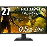 I-O DATA ゲーミングモニター 27インチ(75Hz)  GigaCrysta PS4 FPS向き 0.5ms TN HDMI×2 DP EX-LDGC271TB