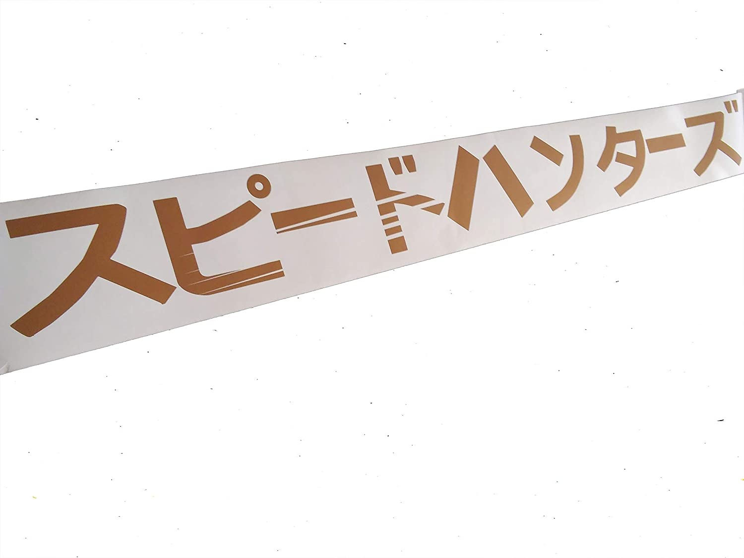 Gy AKINA SPEED STARS Windshield Decal Car Sticker Banner Graphics Low Stance