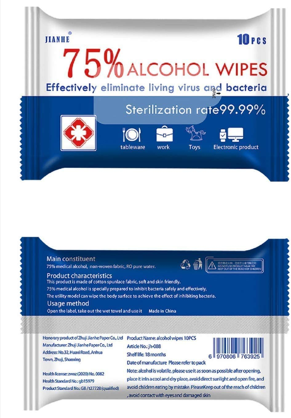 Yinghua/_ Wipes 80 Sheets,for Home Office Kitchen Use 3 Bucket 80 Sheets