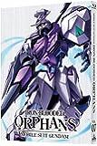 機動戦士ガンダム 鉄血のオルフェンズ 7 (特装限定版) [Blu-ray]