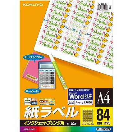 Corte 10 piezas de cara KJ-8656 A4 84 Kokuyo etiqueta de ...