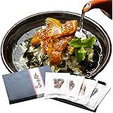 高級 鰻 ウナギ のお茶漬け 父の日 ギフトセット ( 4食 ) 化学調味料・着色料・保存料不使用で体にも見た目にも優しい贈り物 恵み茶屋