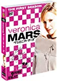 ヴェロニカ・マーズ 1stシーズン 後半セット (14~22話・5枚組) [DVD]