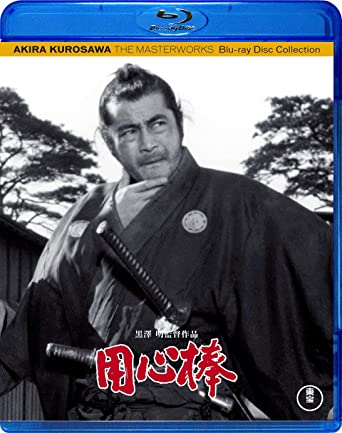 Amazon | 用心棒 [Blu-ray] | 映画