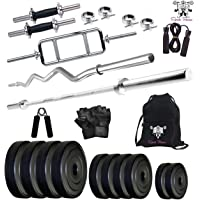 SPORTO FITNESS 40 KG PVC Combo Leather Home Gym and Fitness Kit