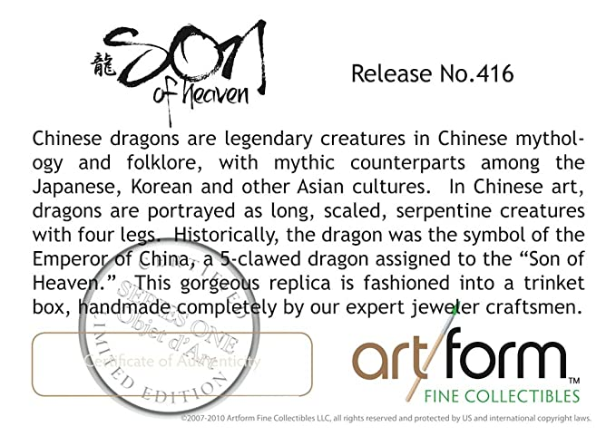 Amazon Objet Dart Release 416son Of Heaven Ancient Chinese