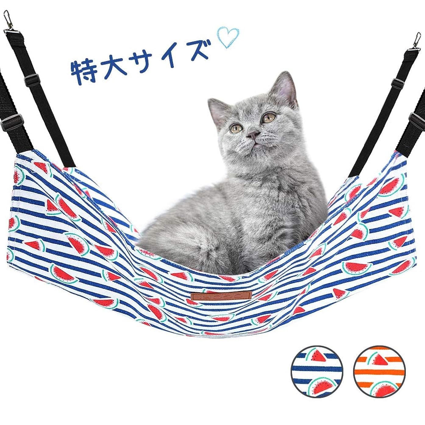 拍手するパスポート日常的にドイツKerbl キャットハンモックベッド スリーピングネスト シャロン【猫用 椅子 】
