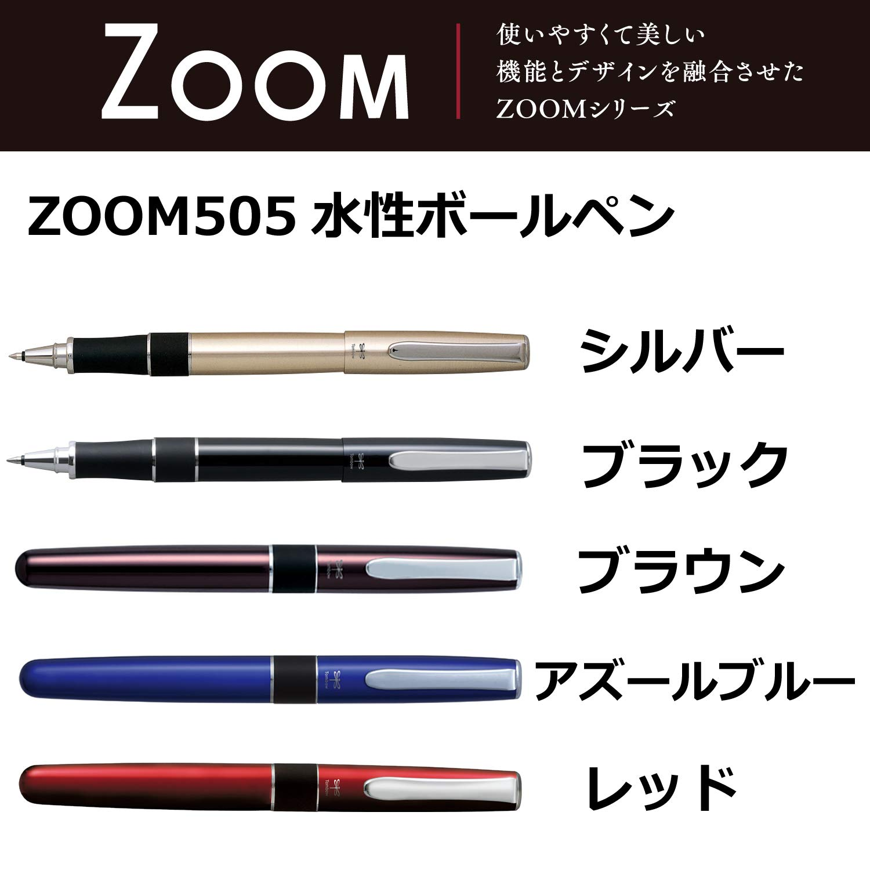 color negro 1 Bol/ígrafo Zoom 505 de la marca Tombow