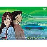 頭文字[イニシャル]D Extra Stage 2~旅立ちのグリーン~ [DVD]