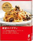 ピエトロ 洋麺屋ピエトロ パスタソース 絶望スパゲティ