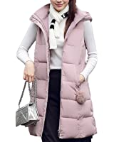 Lingswallow Women's Casual Hooded Coat Thickened Long Down Vest Jacket