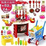 Soul 子供 ままごと 調理セット キッチン 玩具 おままごと カトラリー キッチンセット 知育玩具 24点セット (赤い-1)