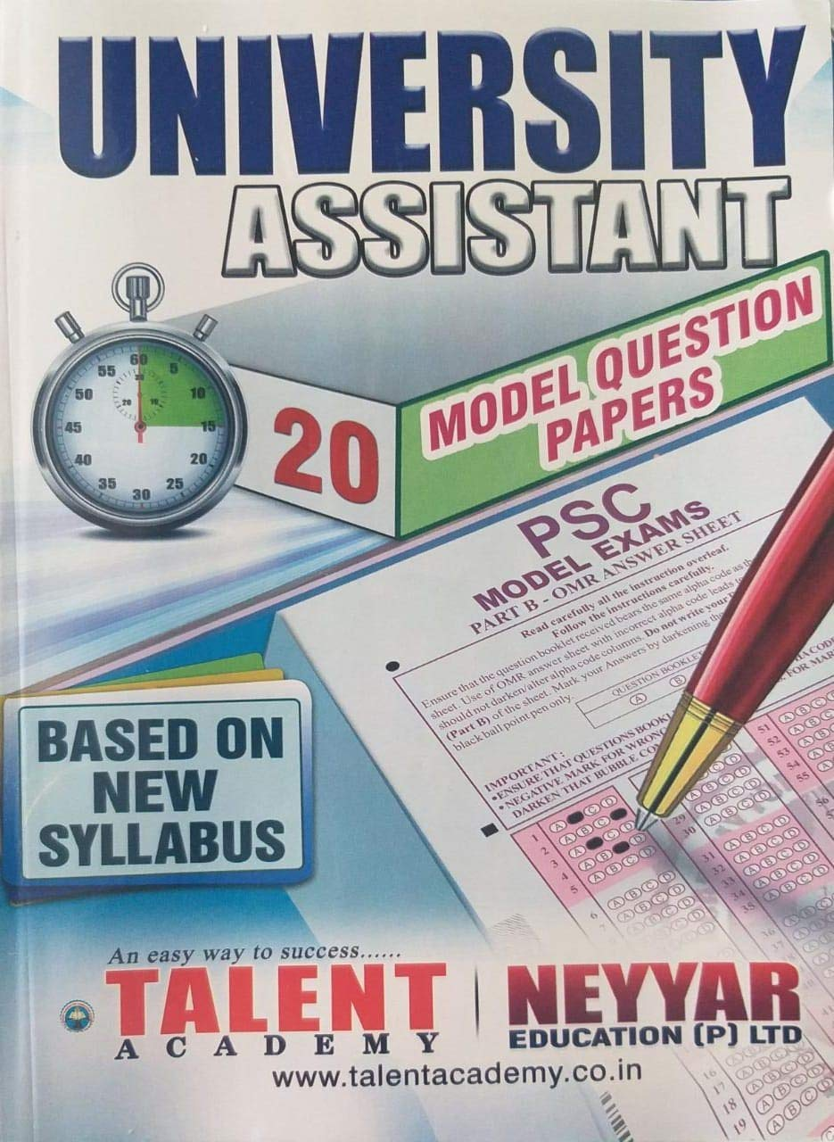 Buy University Assistant 20 Model Question Papers - Based On New