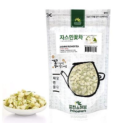 [Medicinal Herb] Grade A, Jasmine Flower Tea (Moli/자스민 차) Dried Bulk Herbs 57g (2oz) : Garden & Outdoor