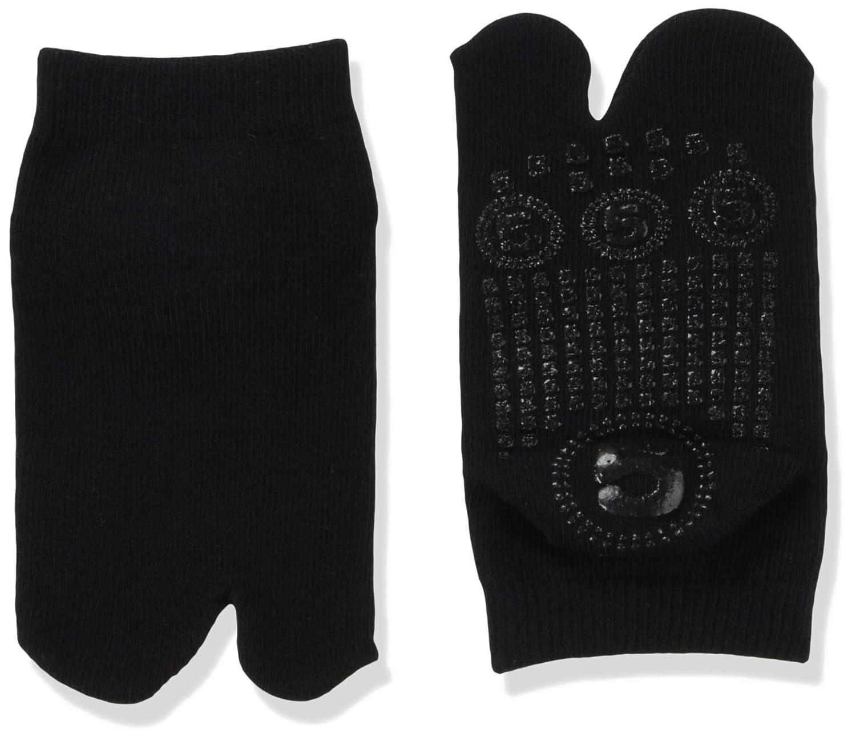 Japanese Black Tabi Ninja Slip Proof Socks - For Adult ...