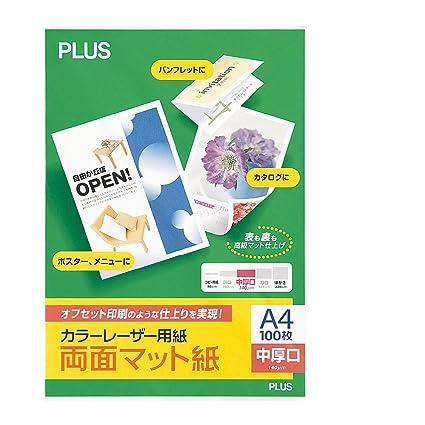 Espesor hoyo PP-120WM-T 56263 plus color papel láser papel ...