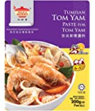 Tean's Gourmet Tom Yum Paste 200 g, 200 g