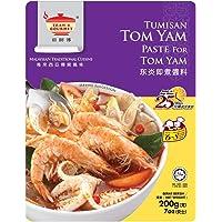 Tean's Gourmet Tom Yum Paste 200 g