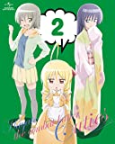 ハヤテのごとく! Cuties 第2巻 (初回限定版) [Blu-ray]