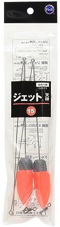 富士工業(FUJIKOGYO)ジェット天秤2JO15号の画像