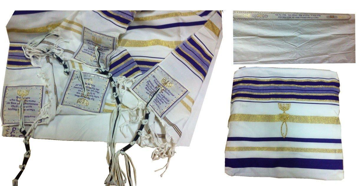 New Covenant Messianic Tallit Prayer Shawl 72'' 22'' by Bethlehem Gifts TM (Blue)