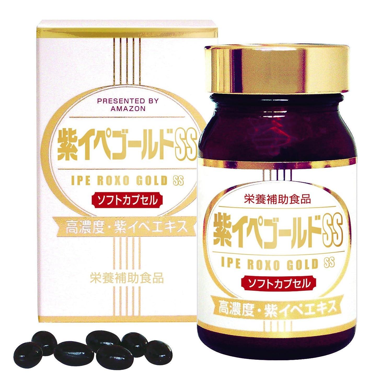 紫イペゴールドSS (ブラジル、アマゾン産) 50カプセル【お試し商品】 B01M65IOU8