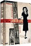 Jeux de Lang - Coffret - La femme au portrait + La rue rouge [Édition Collector]