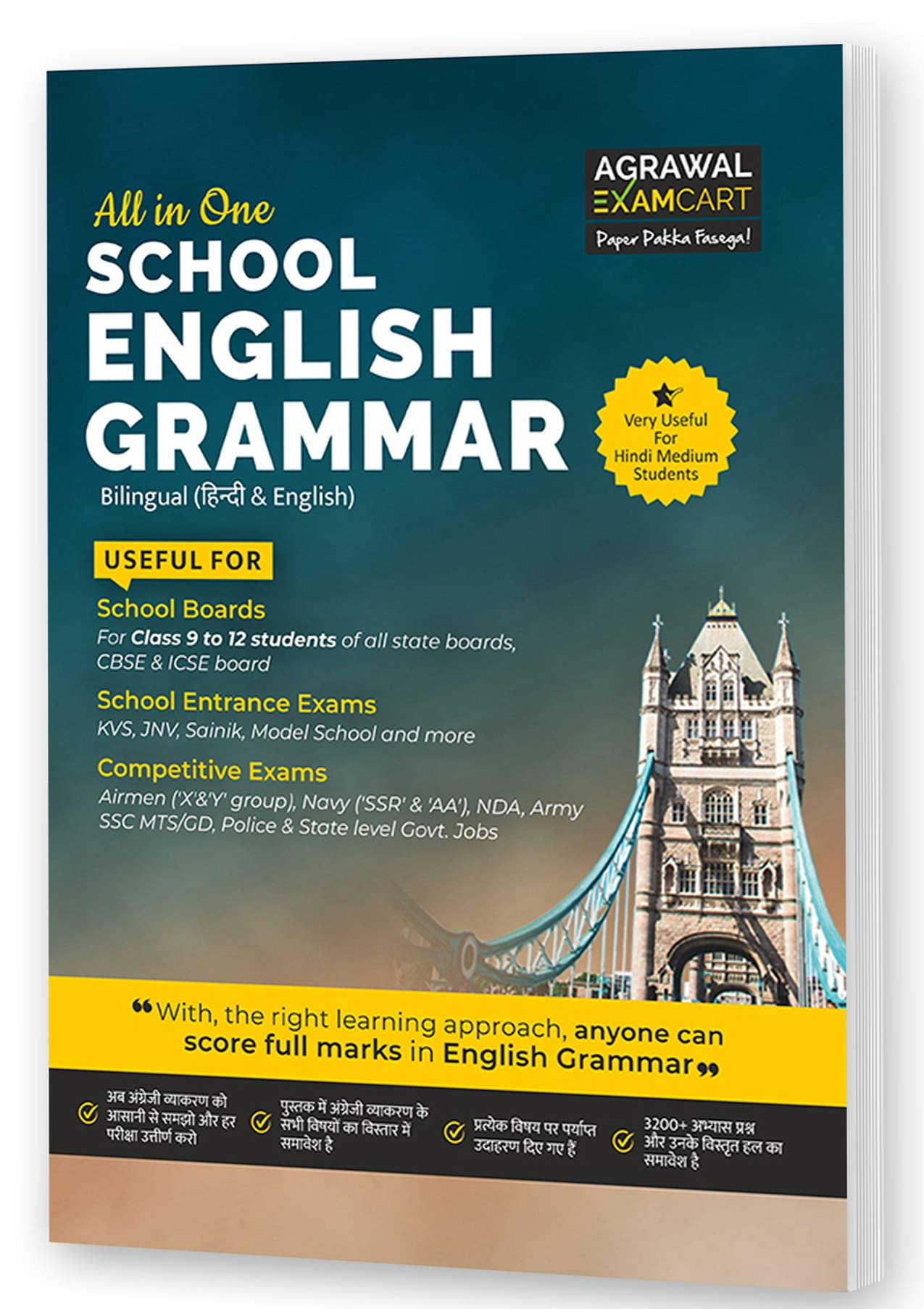 Buy All In One School English Grammar Textbook For 9   For All ...