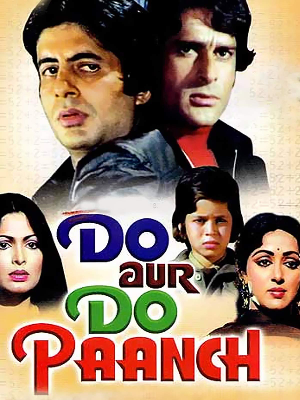 Watch Do Aur Do Paanch Prime Video