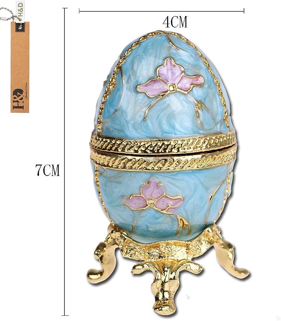 Inconnu H /& D /Œuf Faberg/é/ /Petite bo/îte /à Bijoux