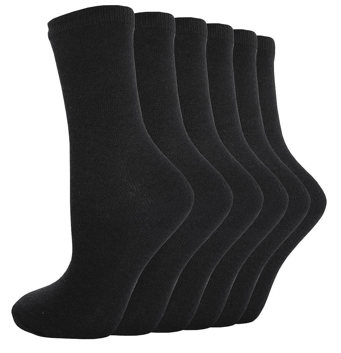 BAY6 Boys and Girls 6-12 Pairs Back To School Plain Uniform Socks