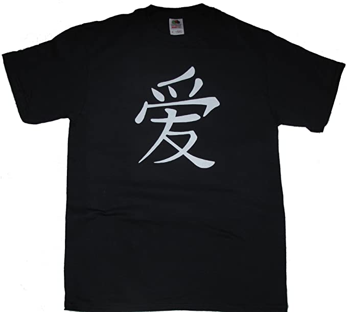 Amazon Got Tee Love Chinese Character Symbol T Shirt Clothing