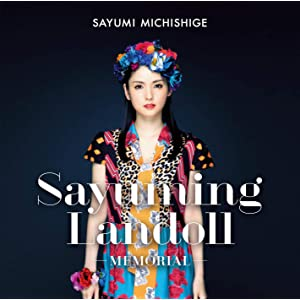 SAYUMINGLANDOLL~Memorial~ [Limited Edition]